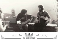 http://antoine-page.com/files/gimgs/th-11_Chalap-Antoine-Page2.jpg